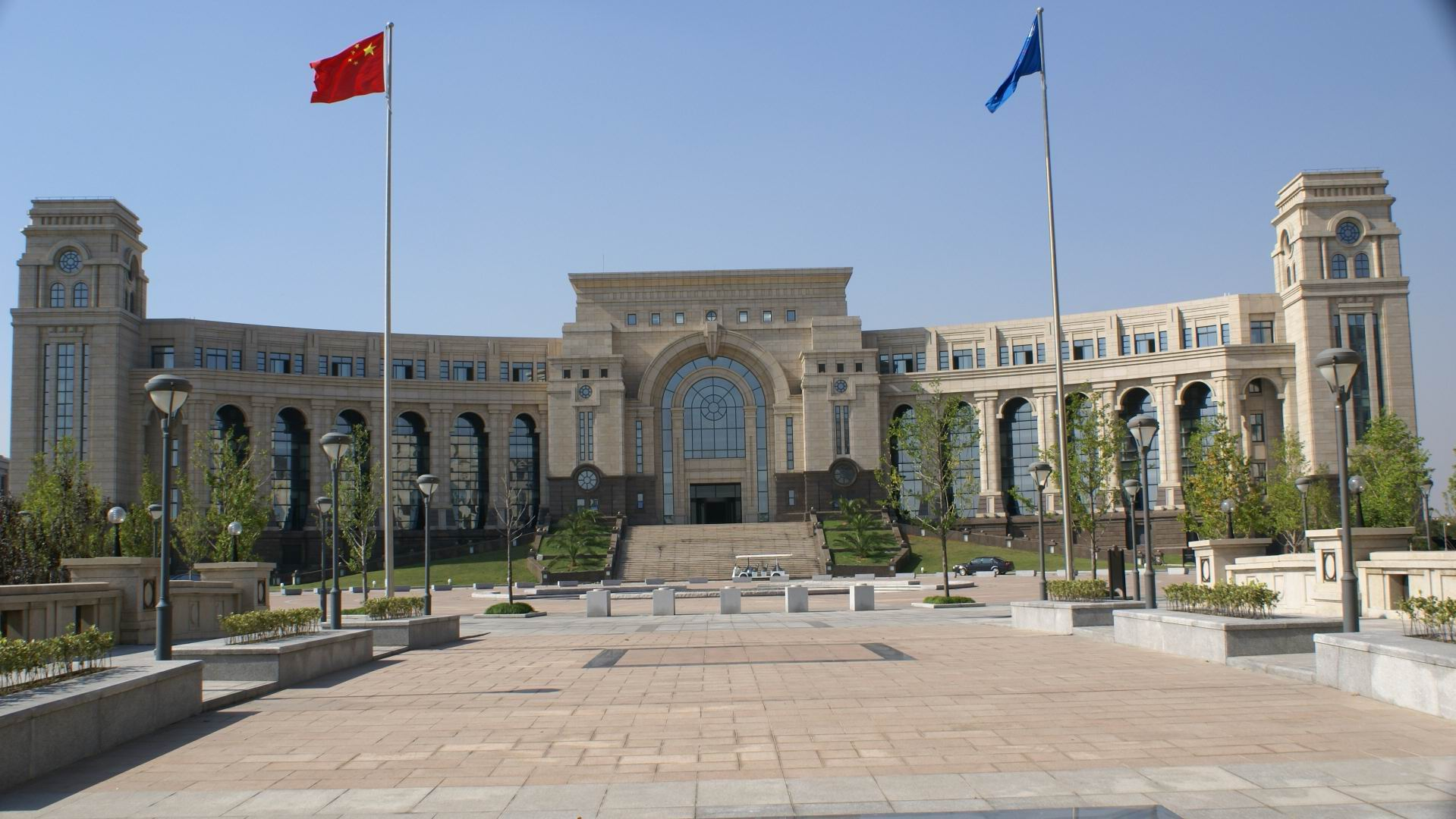 Song Ziwen archives unveiled at Fudan University
