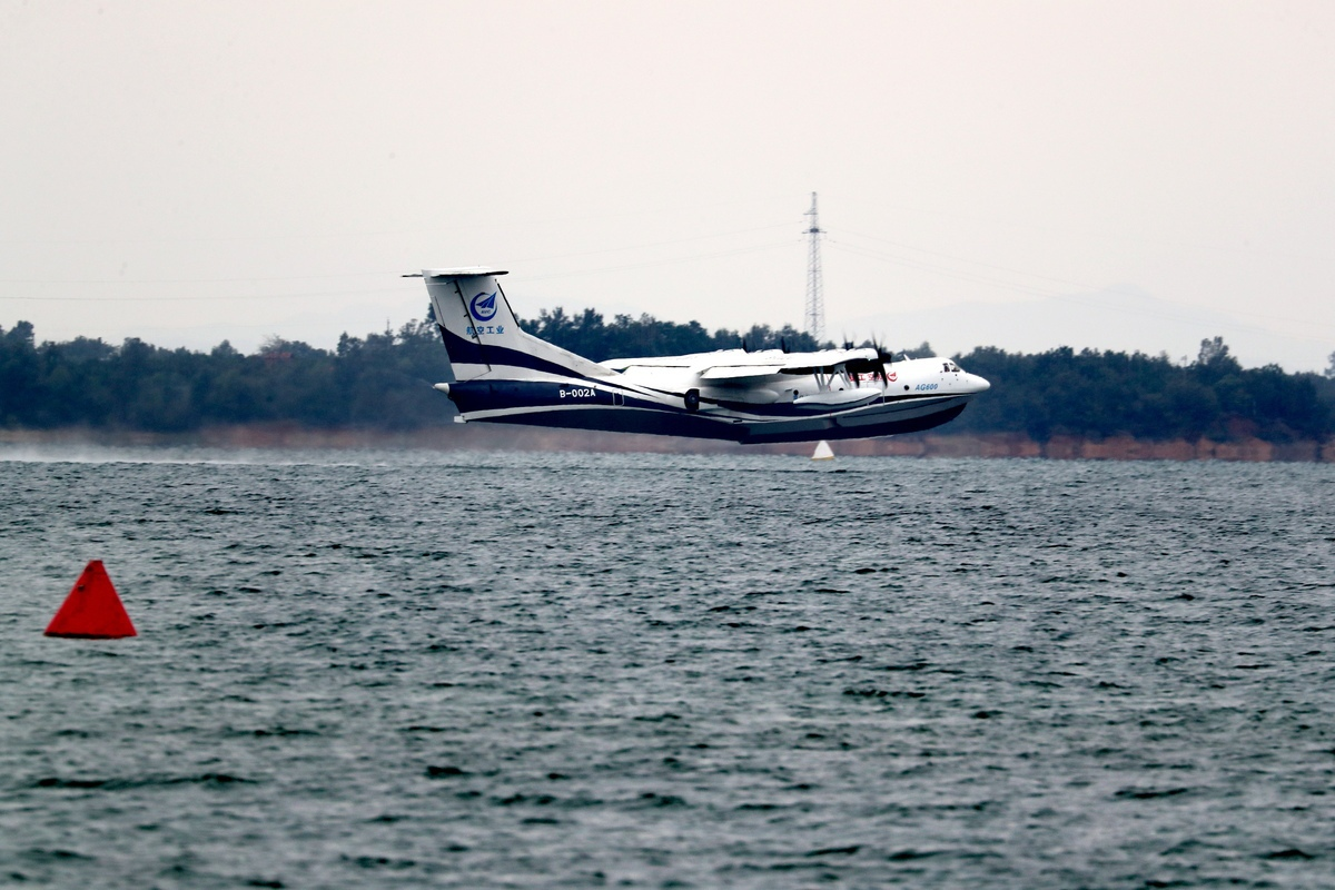 China to deploy 4 AG600 large amphibious aircraft in test flight