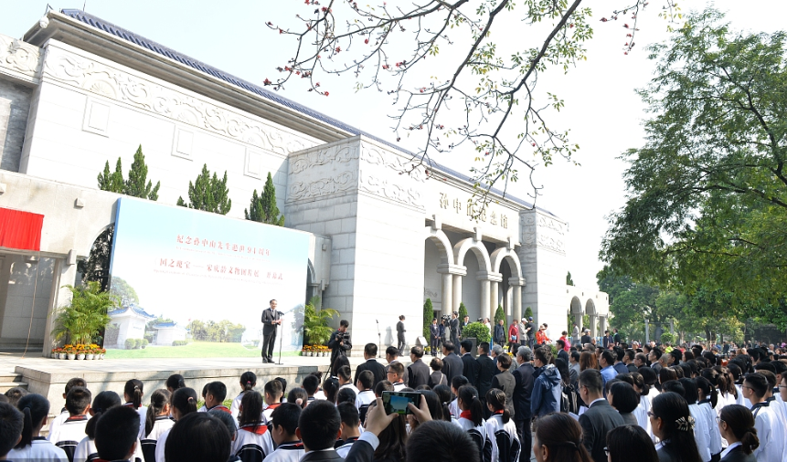 Sun Yat-sen remembered 94 years after death