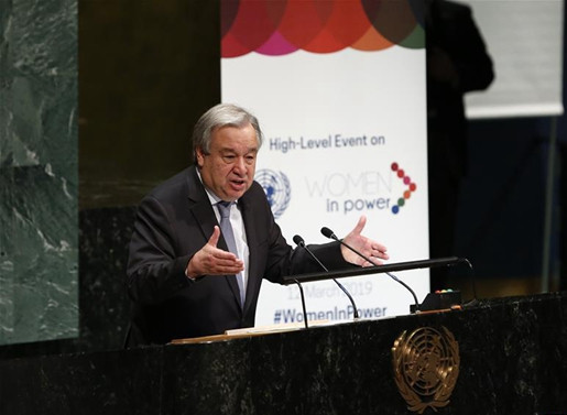 Guterres urges gender parity across UN system