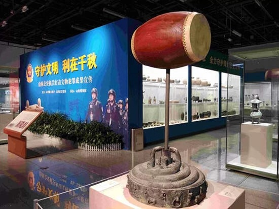 Chinese police retrieve bronze drum base from criminal gangs