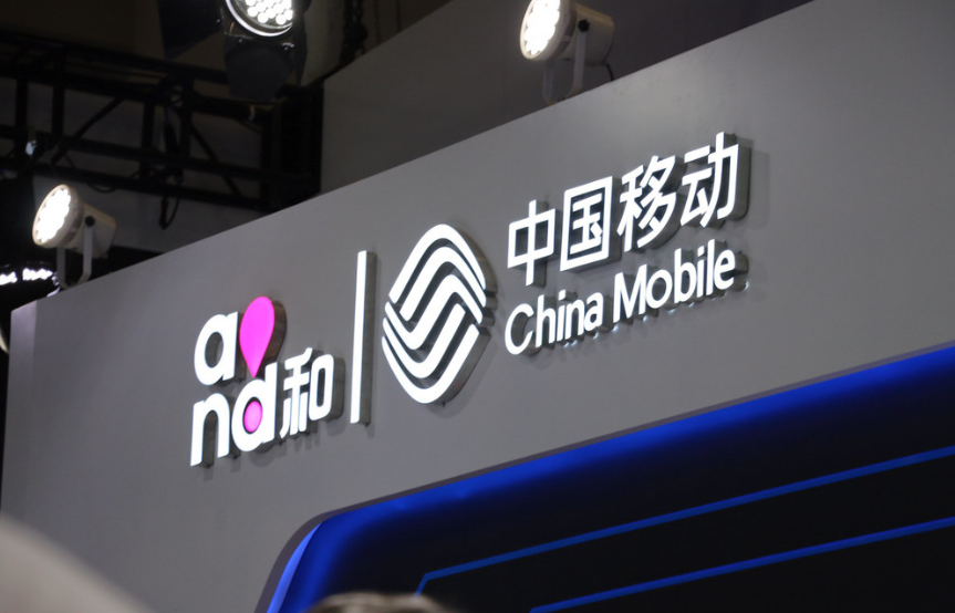 China Mobile to shut down 3G network