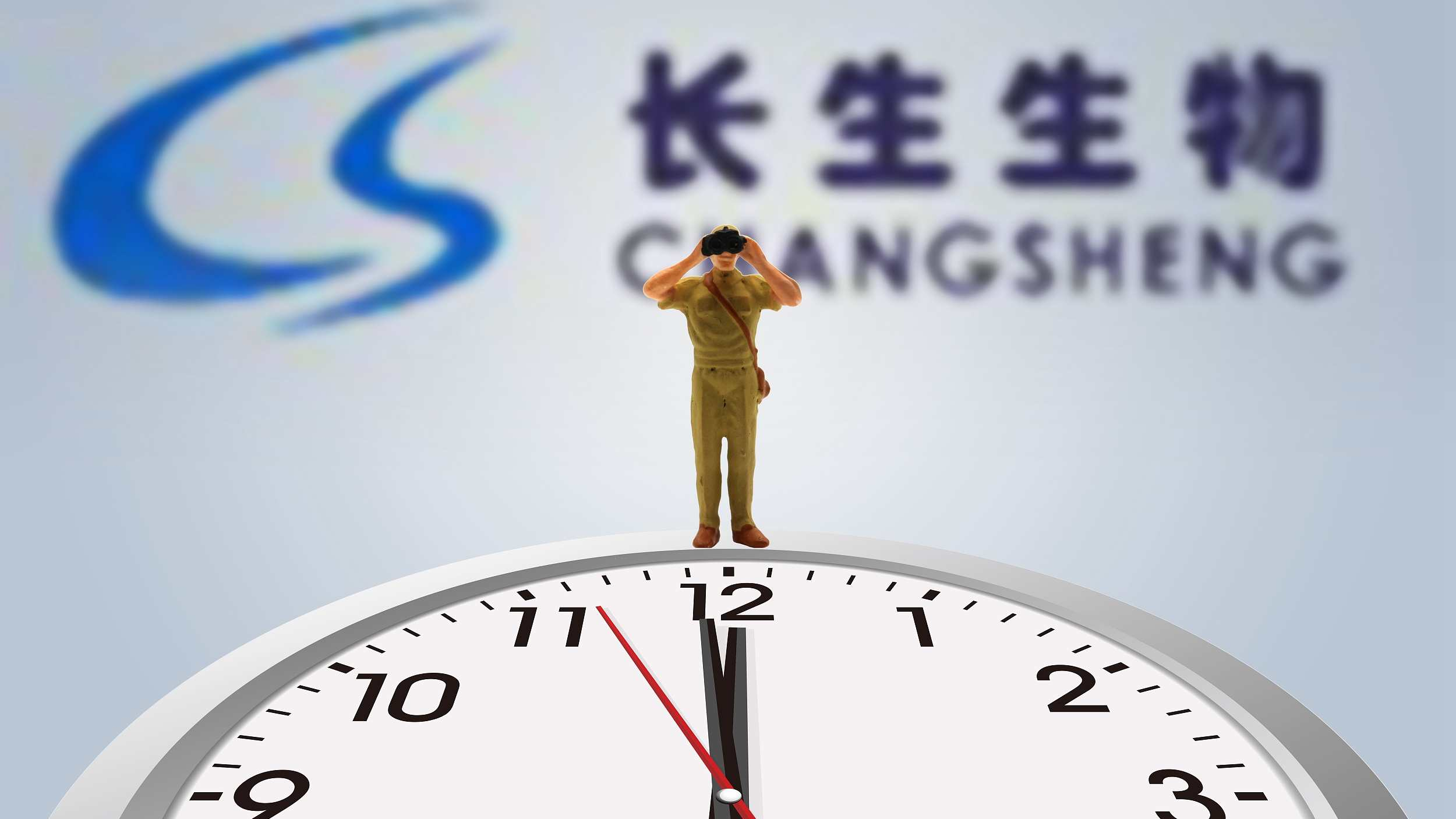 China's Changsheng Life Sciences listing suspended from March 15