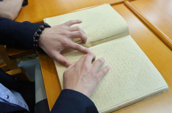 China to launch online braille platform