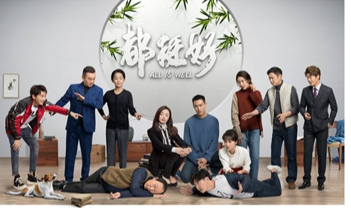 Chinese TV series 'All Is Well' sparks debate on traditional family values in modern China