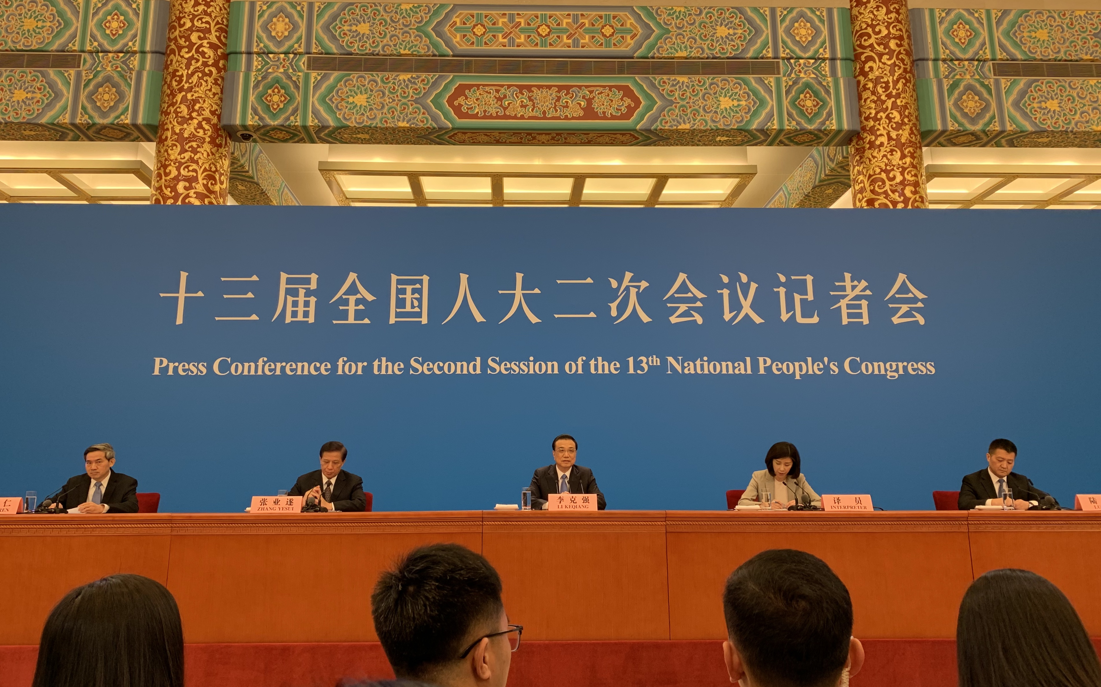 Highlights of Chinese Premier's press conference