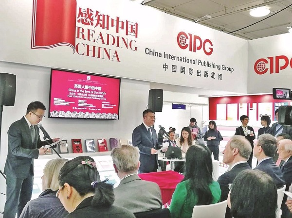 Books on Chinese philosophy, culture launched at London Book Fair