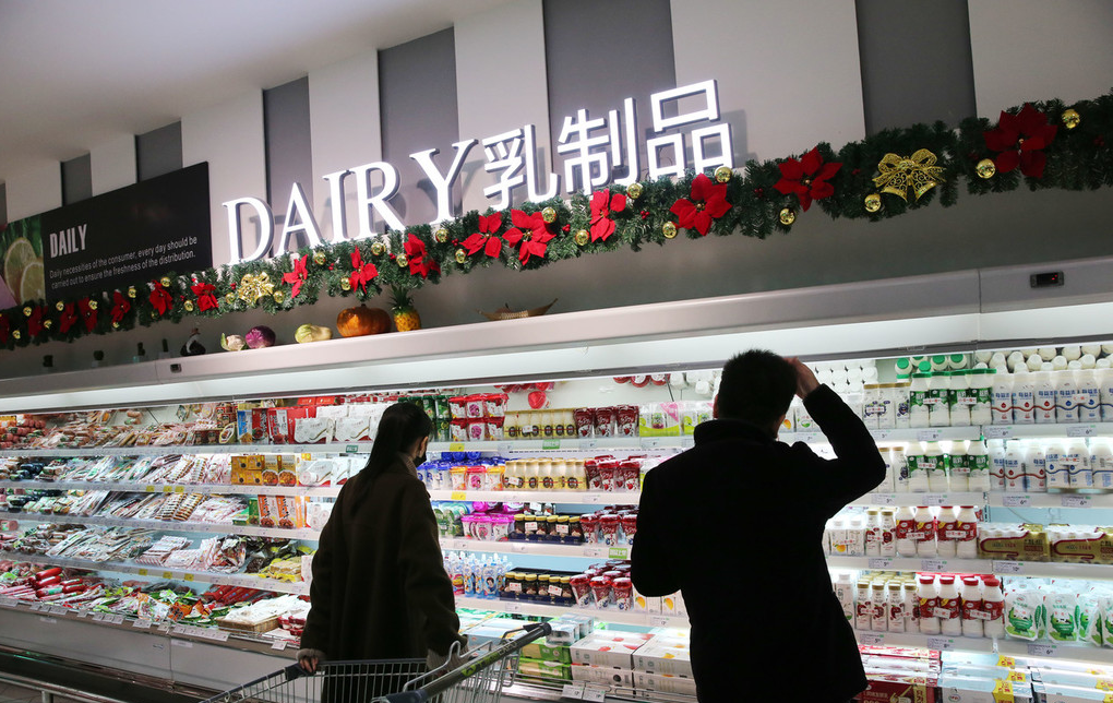 Appetite for high-end products rising, says dairy maker