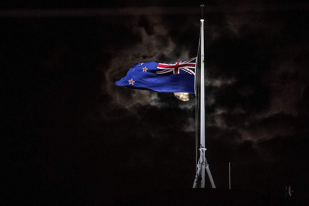 new zealand national flag.jpg