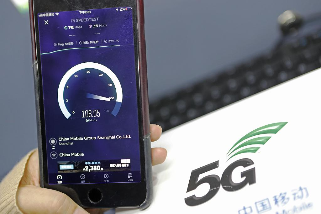 Chinese railway adopts 5G storage system to track operational data