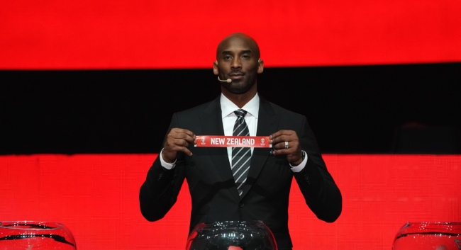 FIBA Basketball World Cup draw completed in Shenzhen