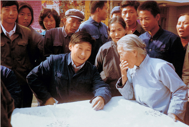 Book recalls Xi Jinping's years as county official