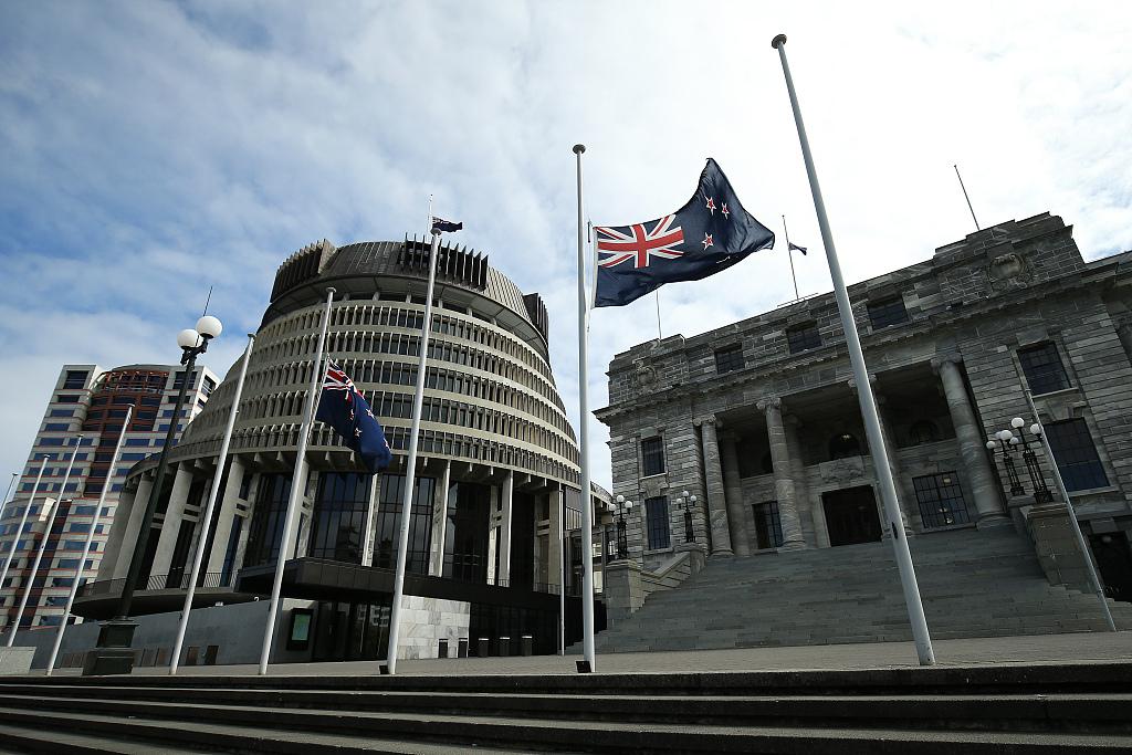 'Suspicious package' shutters New Zealand's Dunedin airport