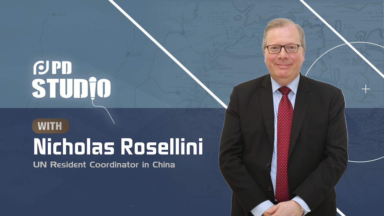 PD Studio   Nicholas Rosellini: China able to anticipate global trends
