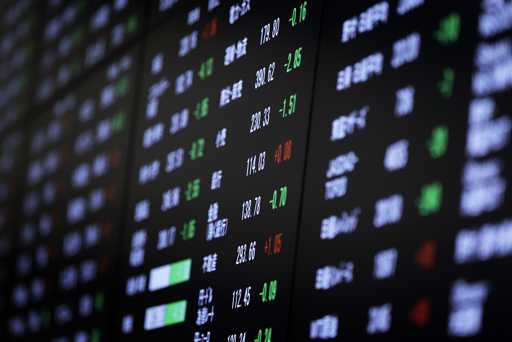 Tokyo stocks open lower before Fed meeting