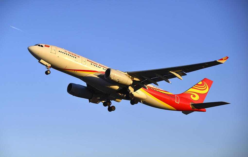 Asian airlines named the cleanest in Skytrax survey