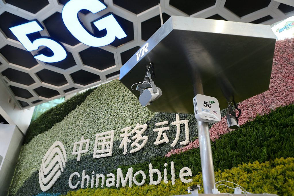 China to be the world's biggest 5G market with 460 million users by 2025: report