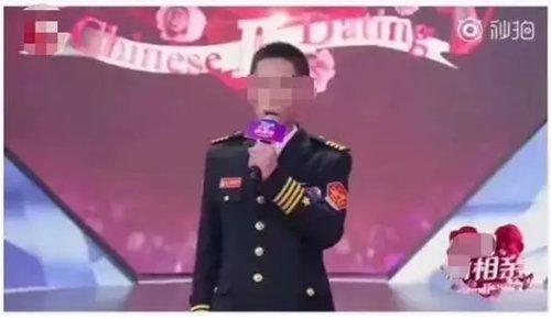 Netizens slam use of fake military uniform