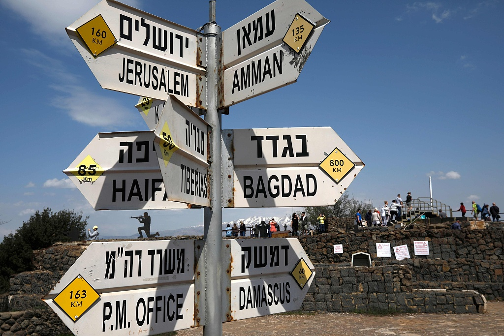"""Egypt stresses Golan Heights """"Syrian occupied land"""""""