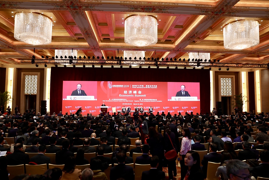 China's opening-up to bring more win-win results: official