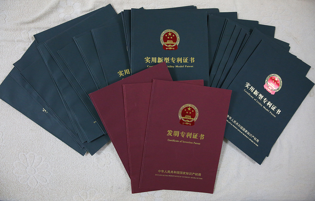 China to cut patent review time by 15 pct