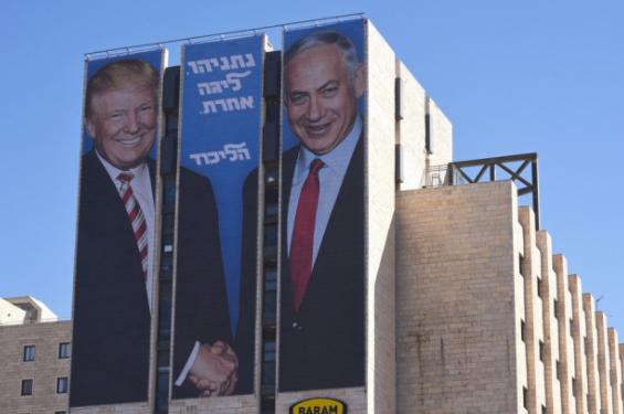 Netanyahu to leave for Washington, meet Trump on Monday