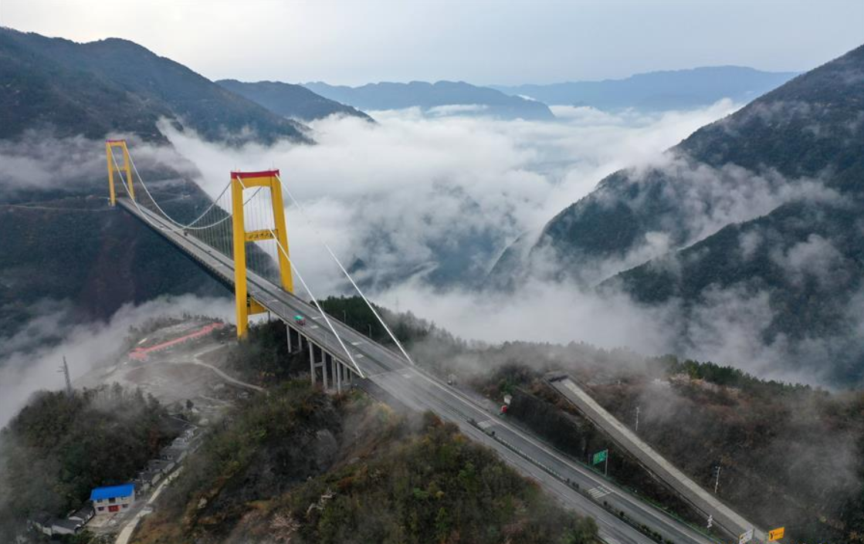 Siduhe Bridge on Shanghai-Chongqing Highway in Central China's Hubei