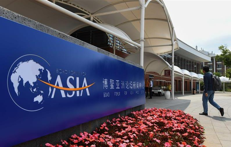 BFA annual conference to be held in Boao, south China's Hainan