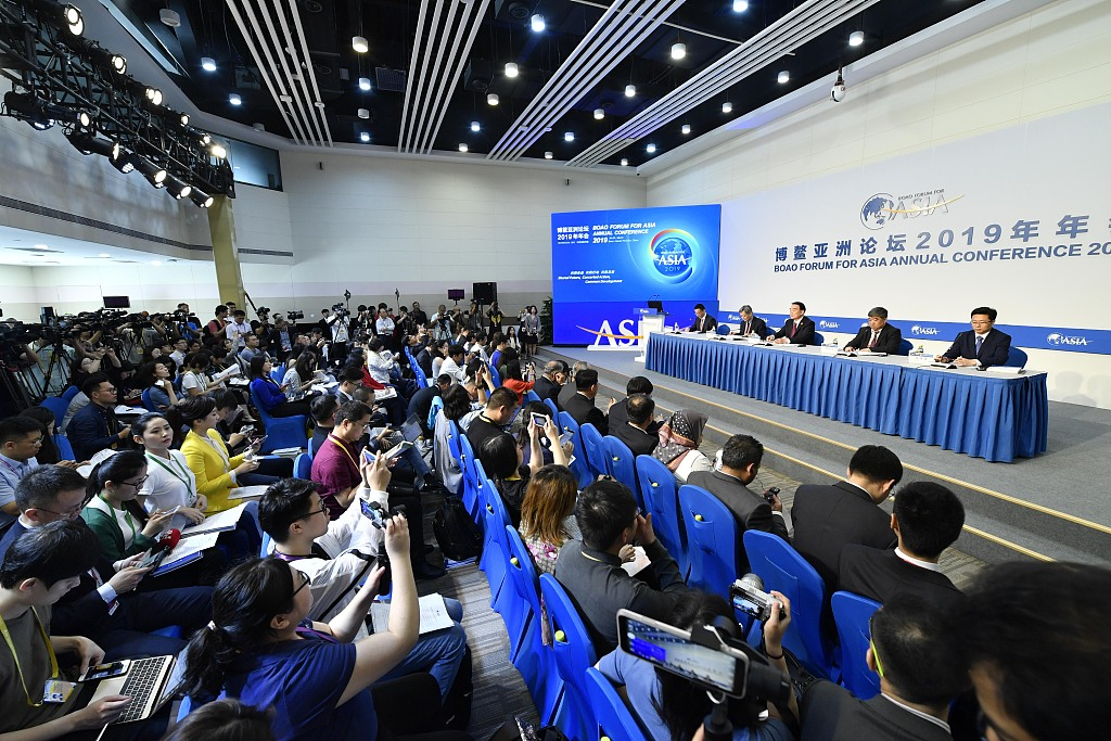 Boao Forum for Asia releases four flagship reports