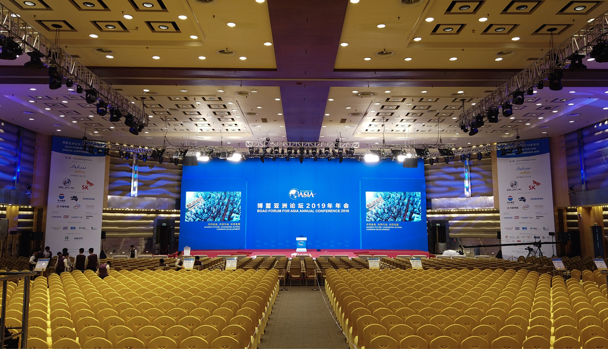 Boao set for the BFA Annual Conference 2019