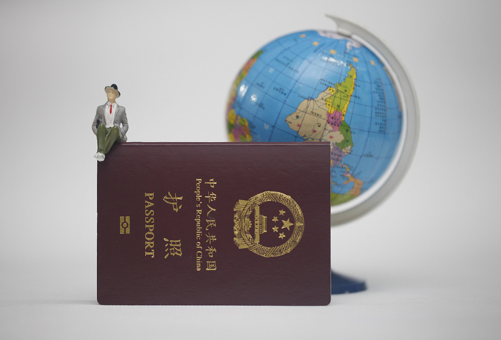 China to streamline procedures for exit-entry permit application