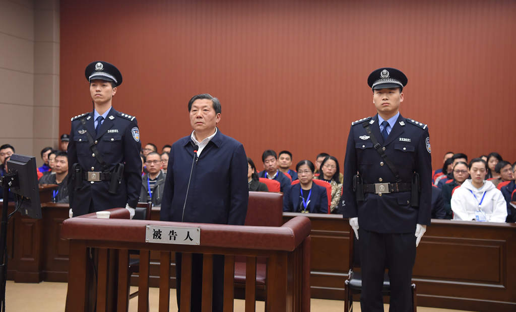 Former senior official handed 14-year jail term for bribery