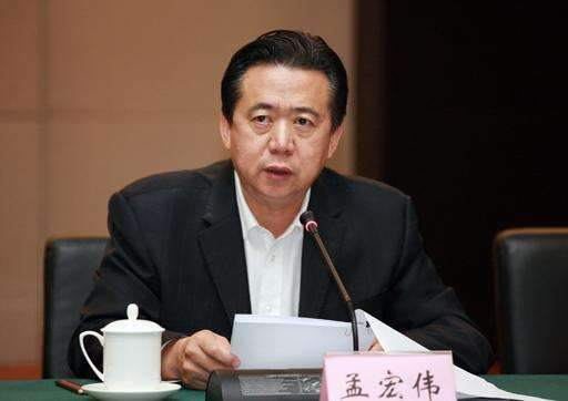 Former senior public security official expelled from CPC, office