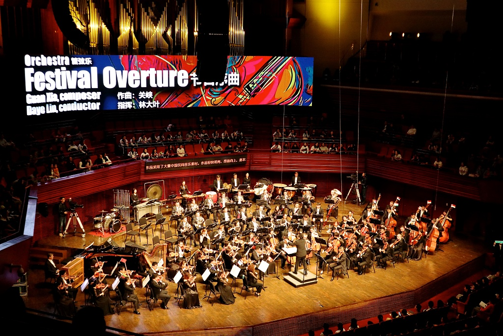 Shenzhen BRI music festival seeks to bridge cultural gap among countries