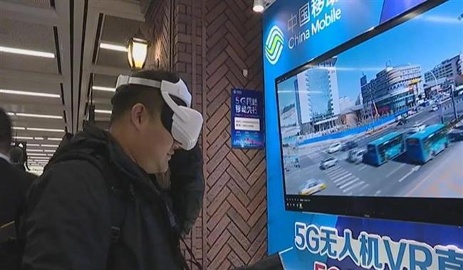 5G network runs in metro station in northeast China