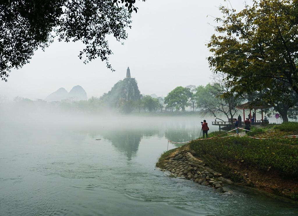 South China's Guangxi shrouded in misty rain