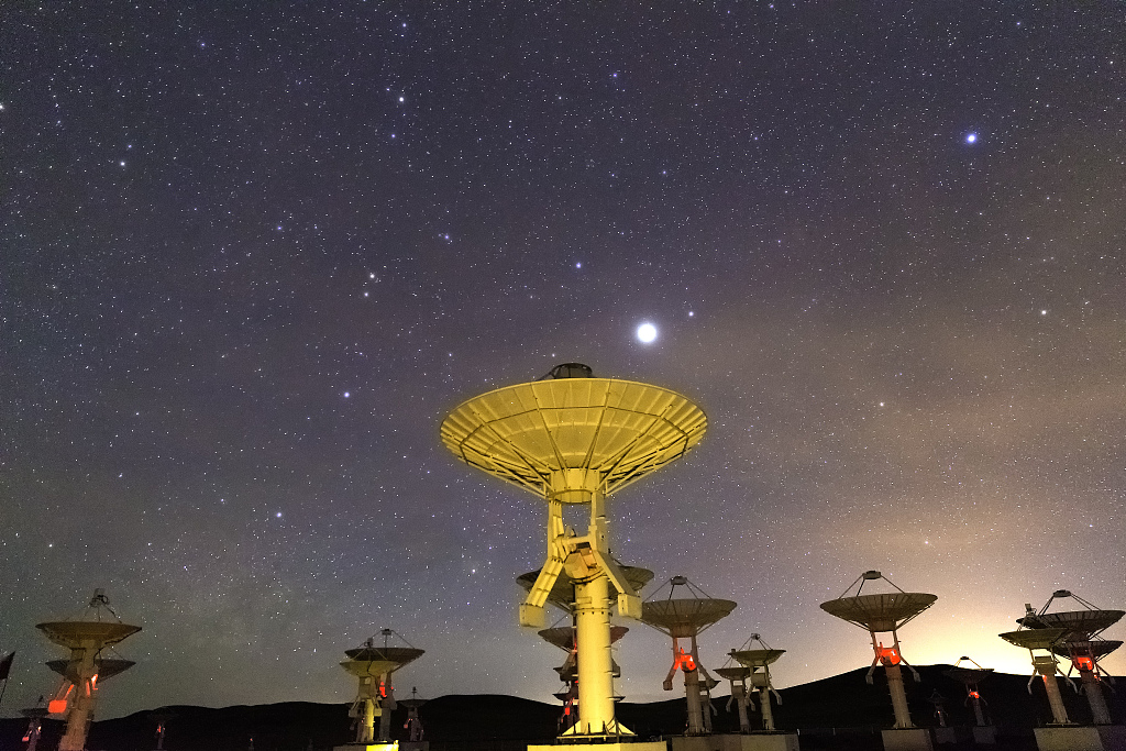 Chinese telescope collects more than 11 mln spectra