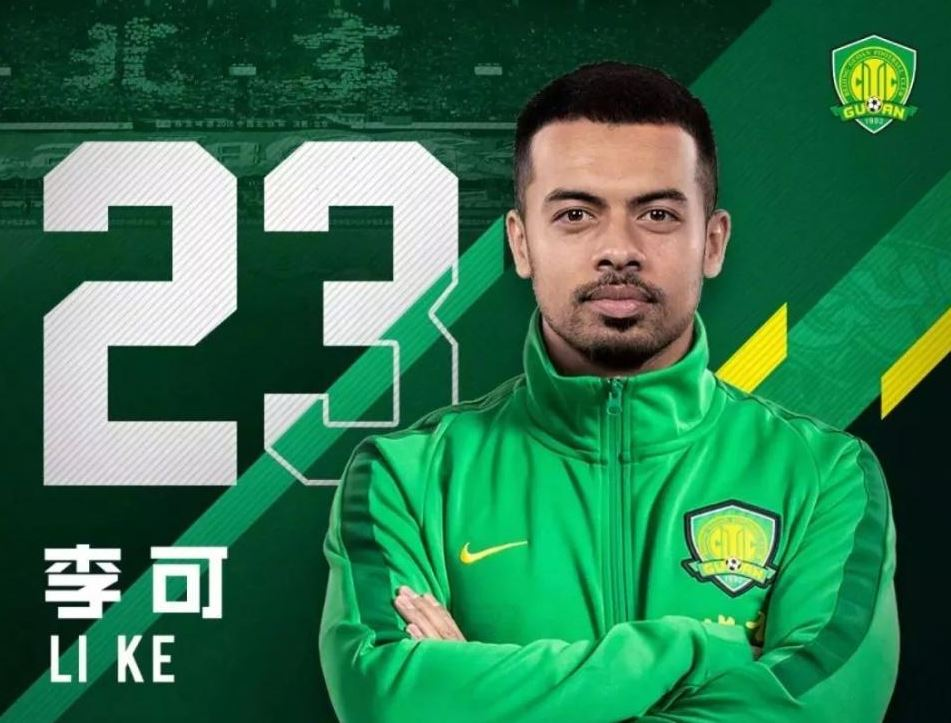 First naturalized footballer debuts in Chinese Super League
