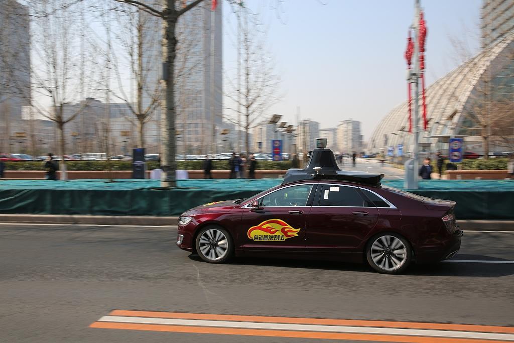 Autonomous vehicles complete 150,000km of tests in Beijing: report
