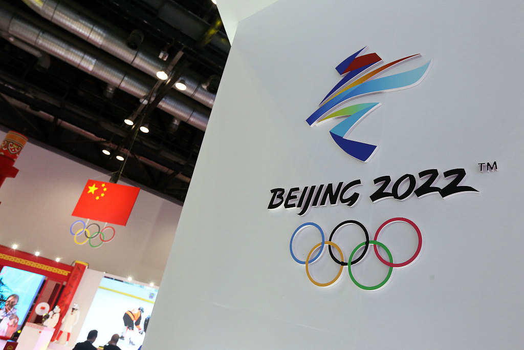 China takes advantage of Beijing 2022 to push great leap of winter sports