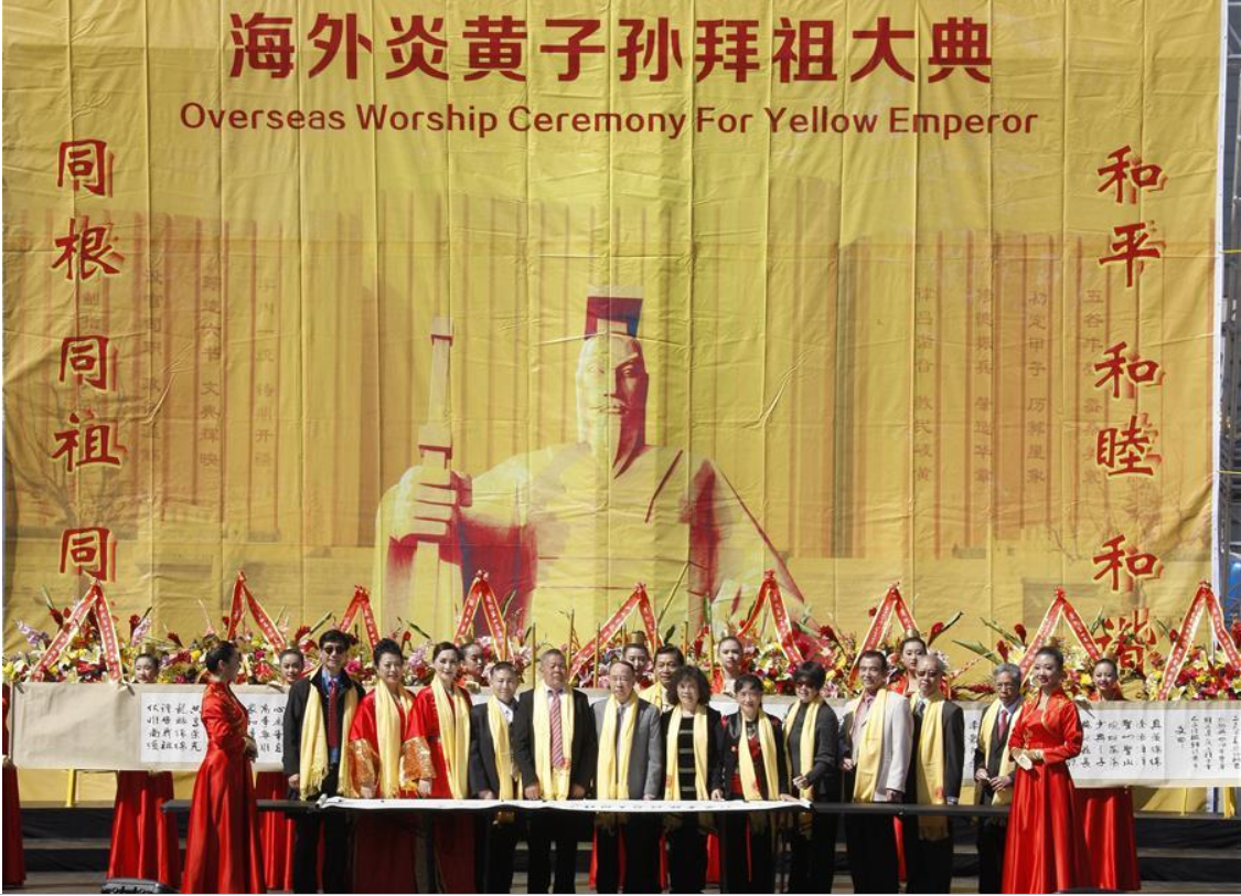 Overseas Chinese in San Francisco hold grand ceremony to honor Yellow Emperor