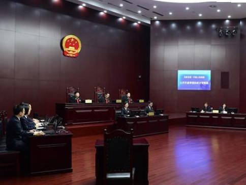 Prosecutors file corruption charges against 3 officials