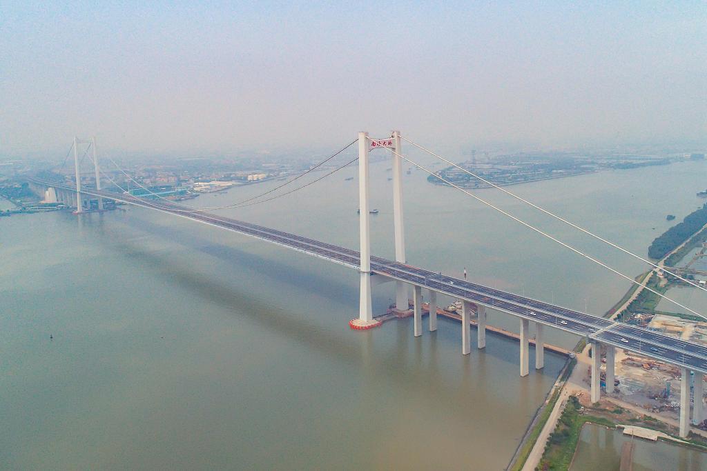 Nansha Bridge.jpg