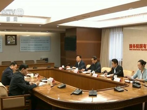 New round of inspection to oversee central gov't departments, SOEs