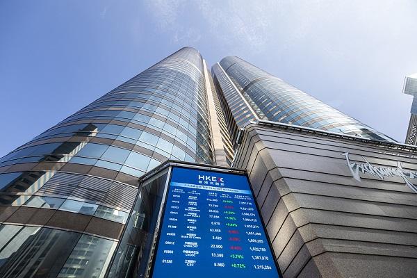 Hong Kong stocks open 0.54 pct higher