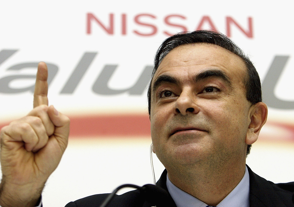 Ghosn to face 4th charge from Tokyo prosecutors: media