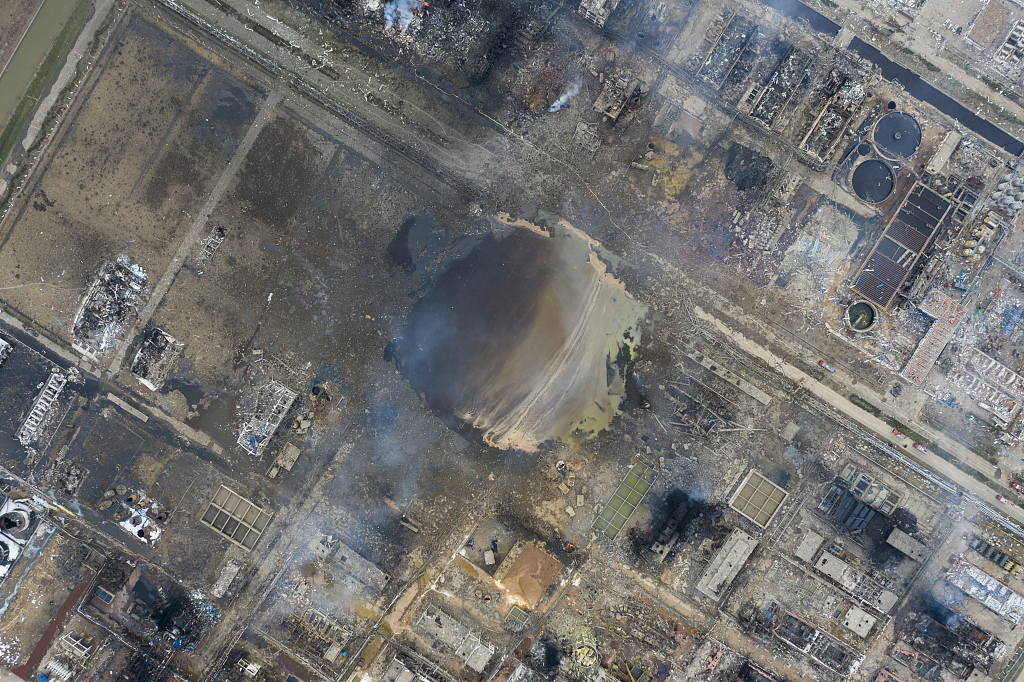 Three held for deadly chemical plant blast in E China