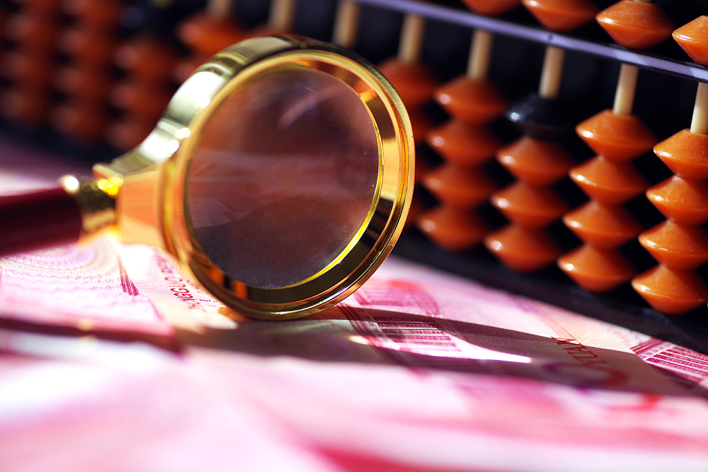 China sees fewer financial fraud cases