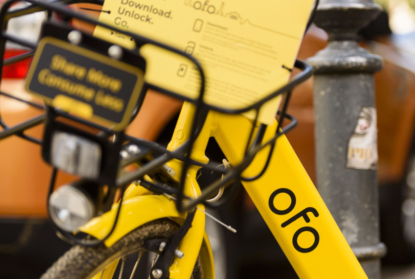 Ofo denies bankruptcy, claims all is well
