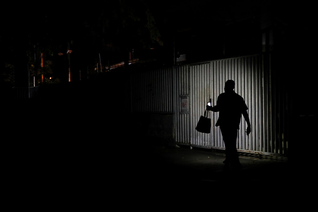 Venezuelan gov't to revamp national electric company amid serial blackouts